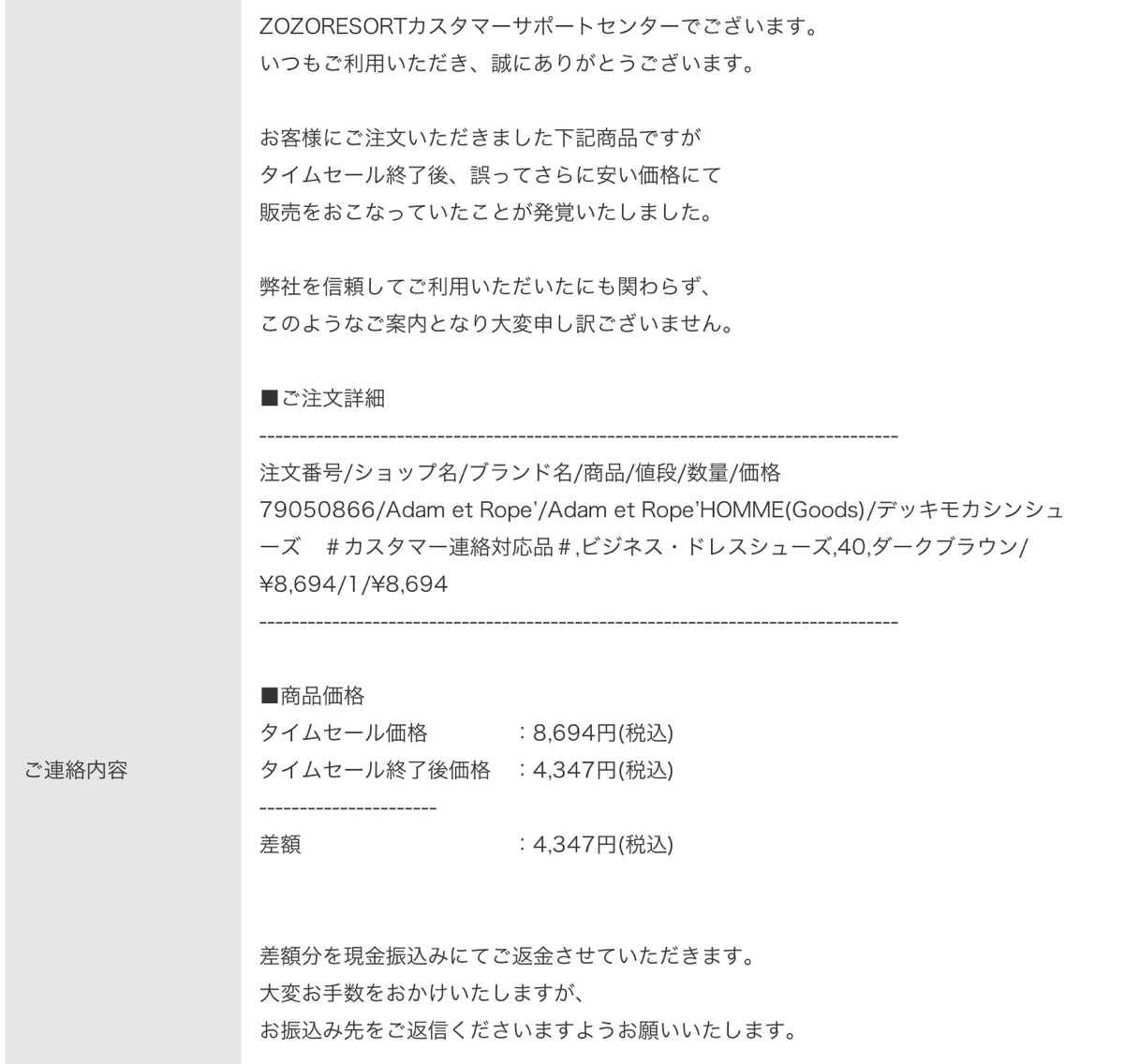 Screen Shot 2012 08 30 at 10 54 34