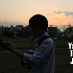 Yanaka.mov.Still001