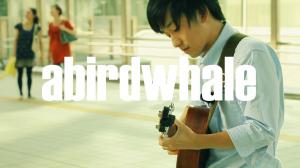 abirdwhale_profile_image